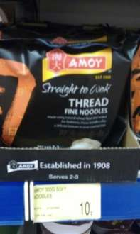 Amoy straight to Wok  fine thread Noodles (300g)  10p instore @ B&M Bargains