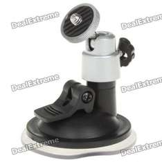 Universal Car Swivel Mount Holder for Cameras from DealExtreme approx £2.46 delivered