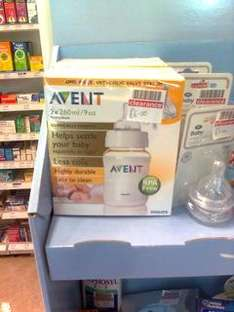 Philips AVENT Extra Durable BPA-Free Bottles 2 x 260ml for £6.00 @ Boots Pharmacy