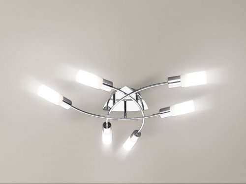 thurs 8th oct livarno lux led ceiling light with remote. Black Bedroom Furniture Sets. Home Design Ideas