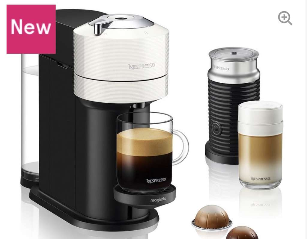 Nespresso Vertuo White and Milk Frother @ Currys - hotukdeals