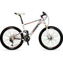 Giant Anthem X5 Men's Full Suspension Mountain Bike for £899.99 @ pedalon