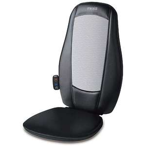 Homedics Shiatsu Massage Chair - Half price £49.99! @  Menkind