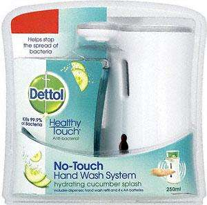 Dettol No Touch Hand Wash System £1.99 - £2 (with Voucher) @ Tesco, Asda, Sainsburys