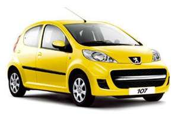 Peugeot 107 Urban Lite £6095 Brand New @ DriveThe Deal