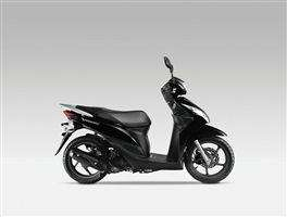 Honda Vision 110cc Scooter with 121mpg - £1800 OTR
