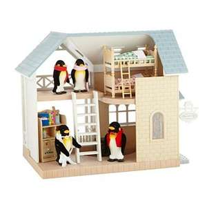Sylvanian Families Riverside Lodge £28.80 delivered at debenhams using codes