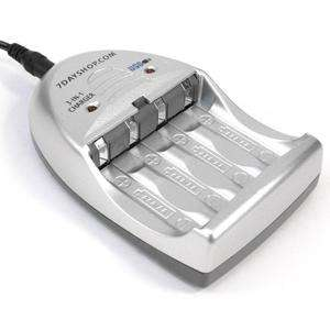 Battery Charger - V3380 - 3 in 1 (Mains, Car and USB) - AA / AAA - MEGA DEAL £4.99 @ 7 dayshop !