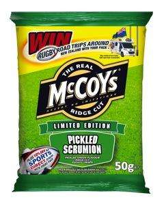McCoy's Pickled Scrumion (Pickled Onion) 29p 4 for £1 at B&M