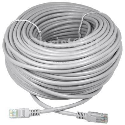 20M CAT5e RJ45 UTP Ethernet Network Lan Patch Cable £2.05 delivered @ ChristGift Shop / Ebay