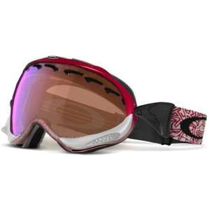 Oakley Wisdom Goggles reduced from £120 to £50 @ Shade Station
