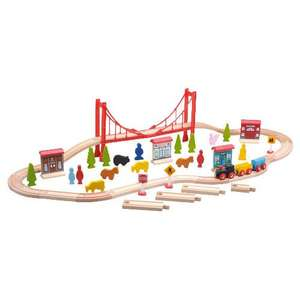 TESCO CAROUSEL WOODEN 60 PIECES TRAIN SET INSTORE & ONLINE £8.84