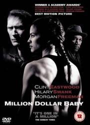 Million Dollar Baby (DVD) only £1.49 @ Bee.com