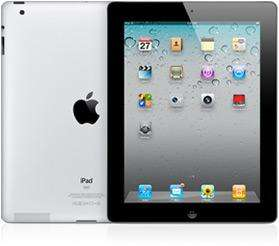 iPad2 16GB + others - £331.50 from VIKING DIRECT
