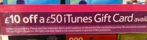 £50 iTunes Voucher in Tesco for £40 until 4th December