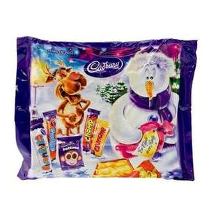 Christmas Selection Pack for 79p @ B&M Stores or 2 for £1.50