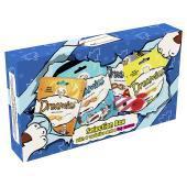 Dreamies Christmas Selection Box 2011 £3 @ Tesco
