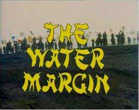 The Water Margin - complete box set - 13 disc set (26 episodes) only £35.99 delivered @ Amazon