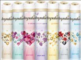 Impulse 75ml Body Spray - Asda - 90p