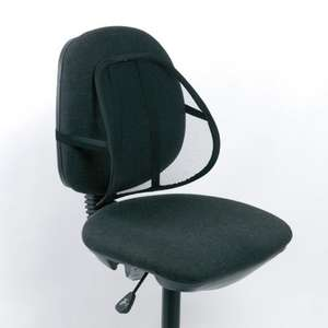 Lumbar Chair Support for £1 @ PoundWorld/Poundland