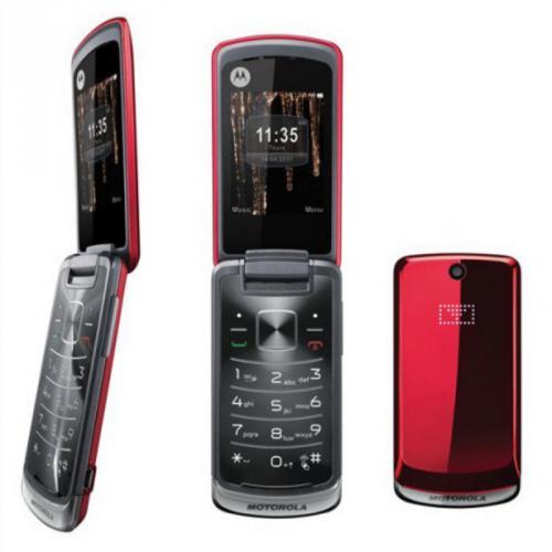 Motorola Gleam Clamshell Mobile - Sim Free - Just £49.99 @ Argos!