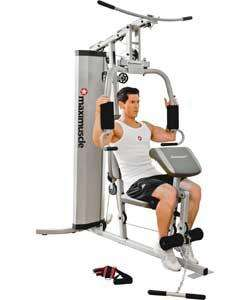 ARGOS Maxi-Muscle Multi Gym £199 - save a third - Any good?