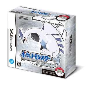 Pokemon SoulSilver/HeartGold with Pokewalker Only £9.95 instore at John Lewis