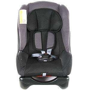 My Child Remi Car Seat only £29.99 @ Home Bargains