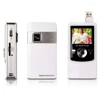 Wiki MP4 Digital Video Camera was £57.95 - Now £34.95 @ Genie Gadgets