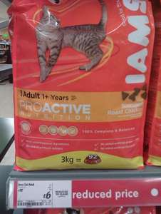Iams Adult Chicken Flavour 3kg @ Asda was £12, now £6 instore