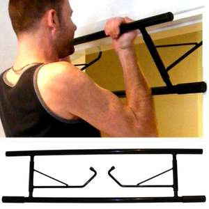 Powerbar home gym / Boys Stuff - £9.95 + £3.95 Del (10% Quidco too)