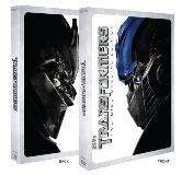 Transformers [2007] (Special Edition) (DVD) £1.49 @ choices uk
