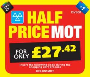 Half Price MOTs at National - for Google+ users (& everyone else)