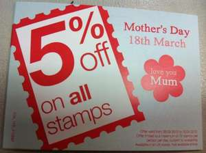 5% off Royal Mail stamps at Superdrug!
