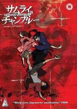 Samurai Champloo: The Complete Series (DVD) - £9.99 @ Anime on-line