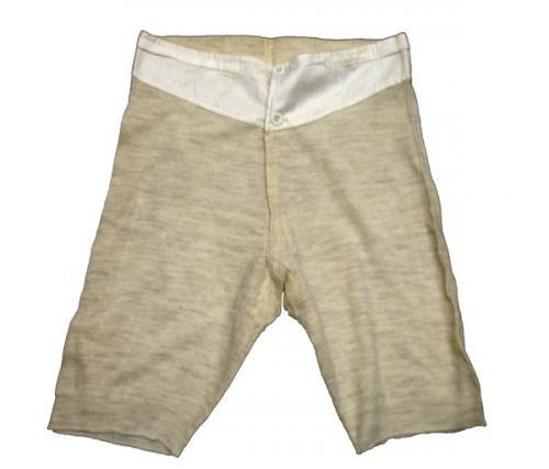 "Vintage 1950s Boxer Shorts - Turner & Jarvis Ltd (32"") 25p + postage 99p @ Springfields"