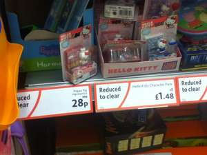 Reduced Children's toys @ Morrisons