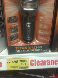 remington f5790 flex & pivot shaver £79..97 online But £29.98 instore @tesco