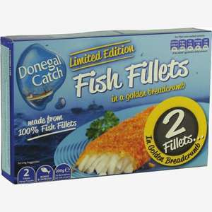 2PK FISH FILLETS  60P EACH OR 2 for £1 at Heron Foods