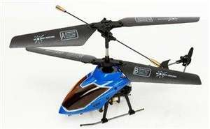 Kosmick 4001 4CH R/C Helicopter with Gyro £18.69 @ Gizzmoheaven