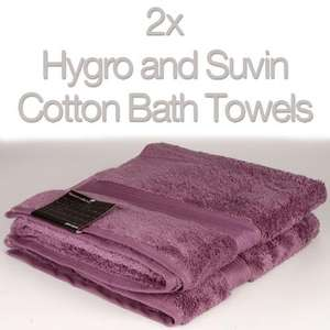 John Lewis Platinum Luxury Bath Towels 2 x - Luxury Hygro & Suvin Mix - 650gsm Cassis £16.98 @ Ebay/brooklyntradingltd