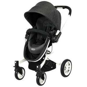 Graco Symbio B Pushchair in Urban was £474.99 now £249.99 at Toys R Us plus free delivery plus possible £10 voucher off in catalogue