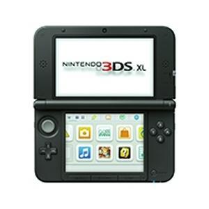 Nintendo 3DS XL Silver - Shopto.net - £179.84 Pre-Order