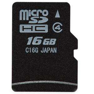 Toshiba Micro SD High Capacity (MICROSD-HC) Memory Card - 16GB £5.99 @ 7dayshop