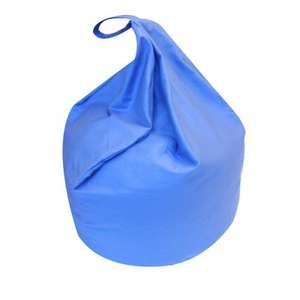 Cotton Beanbag only £4.99 at Dunelm mill click and collect :)