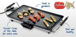 Teppanyaki Grill £19.99 @ Aldi from 26th July
