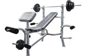 Maximuscle Weight Bench with Fly @ argos. Was £149.99.  Now £68.94. Inc del