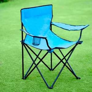 Folding Camping Chair £4.99 or two for £9.00 @ B&M