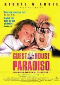 Guest House Paradiso - Bottom The Movie [DVD] [1999]  @ Amazon - £6.17