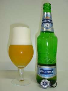 Baltika 7 500ml Russian beer only £1.50 per bottle (normally £2.09) @ Tesco